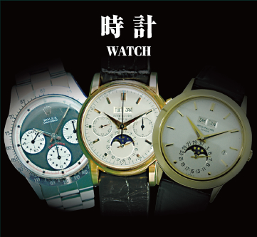 時計 WATCH